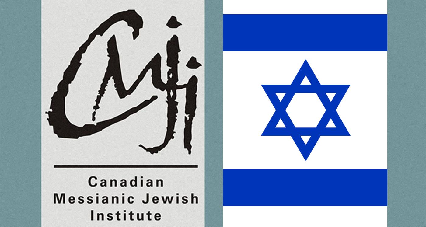 Beth Shechinah Jewish History 3 Cmji Course In November